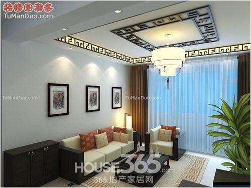 客厅吊顶装修效果图 高端设计就是大气上档次