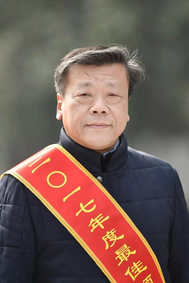 武汉表彰年度最佳领导干部、百佳优秀公务员