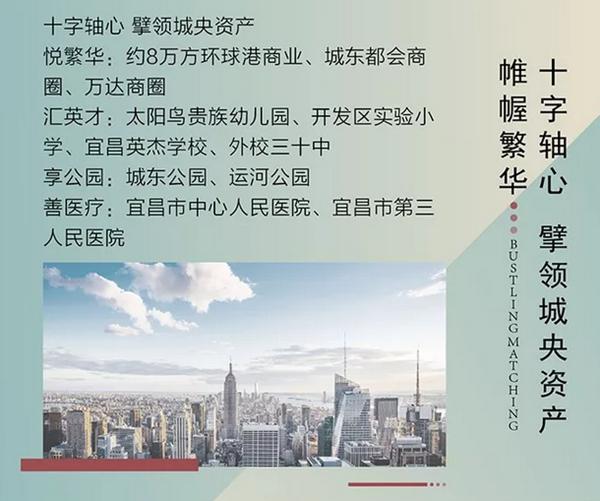 德成都汇君泊:城央核心都会商圈 潜力无限