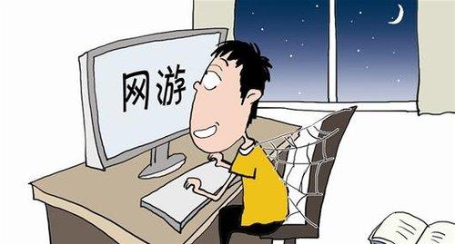 称读书没意思 武汉初二男生休学1年玩网游