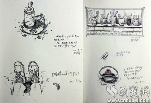 90后女生军训招出新漫画媒体微博_大楚网漫画新生头像走俏帅气黑白图片