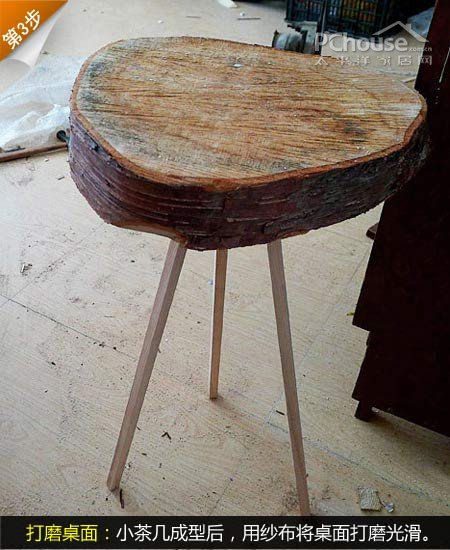 木棍做椅子小制作