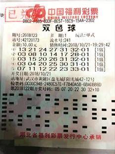 武汉男子临时修改彩票号码 幸运收获921万大奖