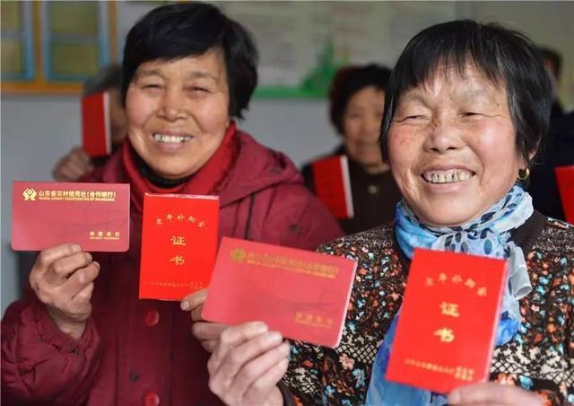 老年人以后能享受这20项福利 贫困老人将获补贴