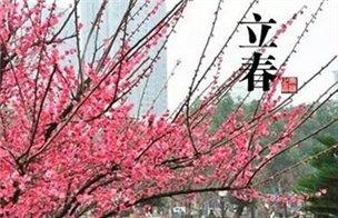 跟着24节气去宜昌 完成一年的旅行清单
