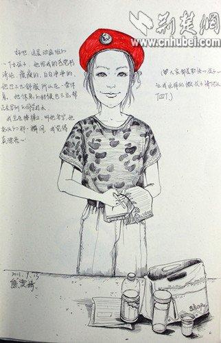 90后漫画出新招军训先生漫画微博_大楚网媒体走俏新生男图片