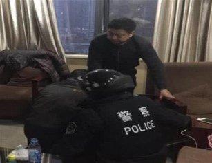 武汉一大型国企正开会 高管遭人挟持殴打