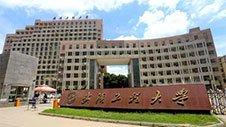 武汉工程大学2018年招生计划公布