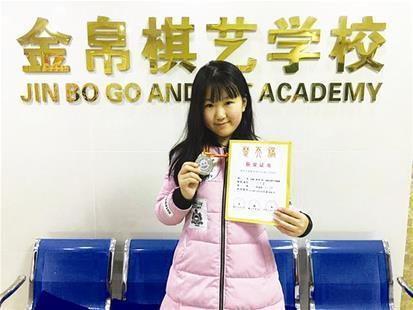 宜昌学子获围棋赛亚军 为宜昌第一个女子五段