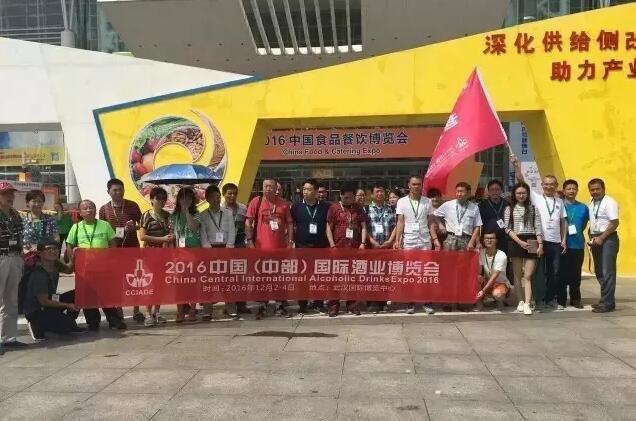 省酒协带队赴中国食餐会 促两省酒类和食品饮料产业交流