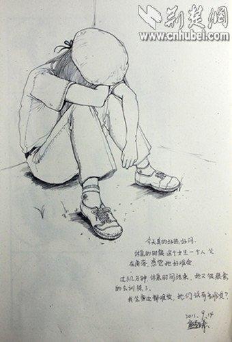 90后新生军训招出新漫画媒体微博_大楚网走俏漫画家v新生图片