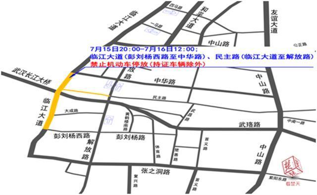 武汉7.16举行渡江节 相关道路将实施交通管制