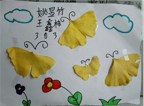 杨小学子用落叶创作环保贴画
