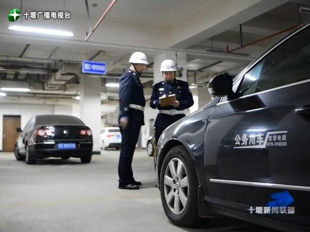 """十堰公安局严查公车私用 杜绝""""车轮上的腐败"""""""