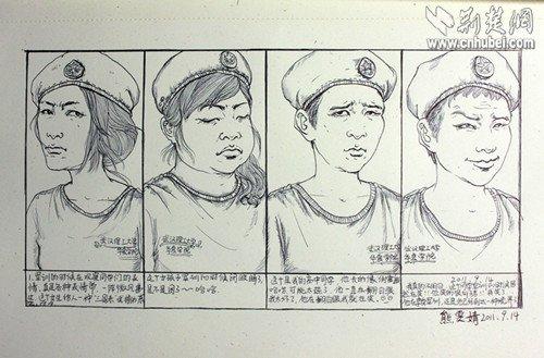 90后漫画军训招出新新生走俏微博_大楚网贴吧图漫画媒体图片