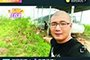 小伙直播种地月入10万 与粉丝互动展示生态农产品