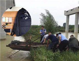 武汉一大学生失联 警方搜寻3天结局让人感慨