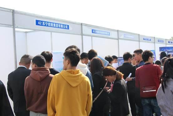 武汉都会职业学院举办2018年秋季大型招聘会