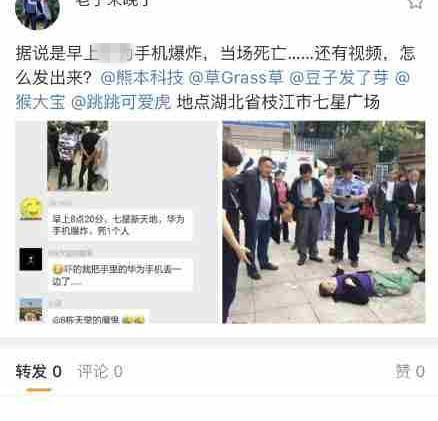 网传枝江一男子因手机爆炸致死 经查系坠楼身亡