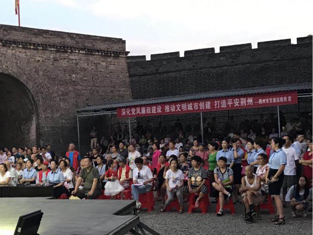 荆州市交通运输局与社区举行纳凉晚会