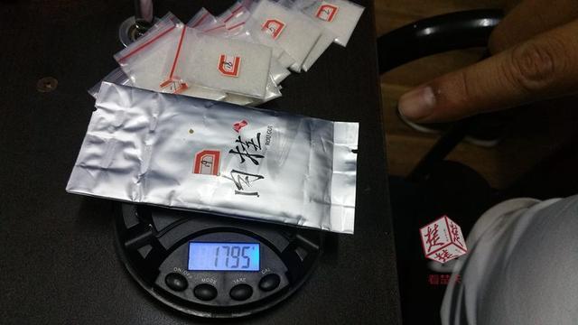 """荆州首现新型毒品""""阿拉伯茶"""" 毒性堪比海洛因"""