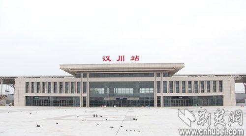 汉宜铁路汉川火车站万事俱备静候通车(图)
