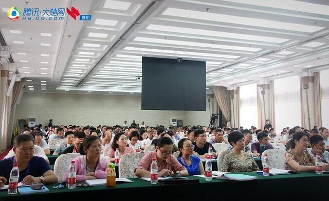襄阳市区域性评标专家暨工作人员培训班开班
