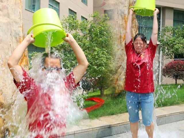视频:华中大EMBA企业家冰桶挑战 捐助山区小学