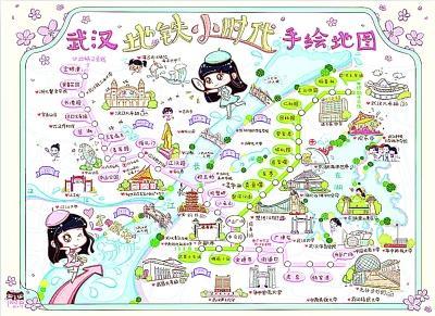 """杨书雄绘制《武汉地铁""""小时代""""手绘地图》,送给大学新生."""