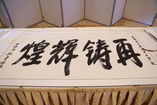 """""""岁月如景 诗画流年""""洪山宾馆艺术作品颁奖典礼圆满落幕"""
