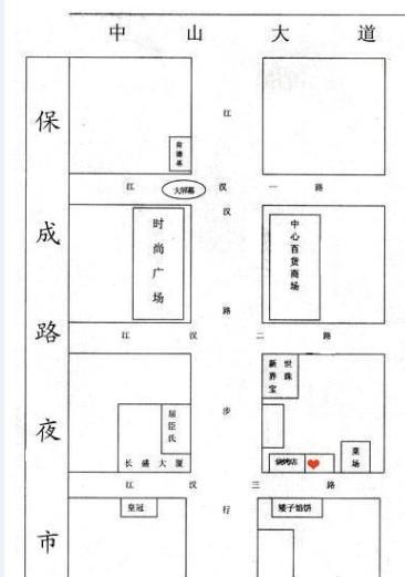《美味荐碟》江汉路上超人气美食:片皮鸭