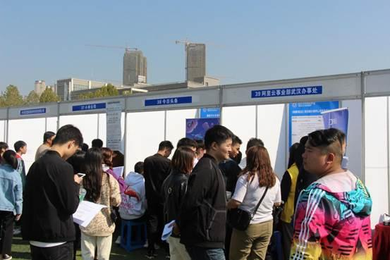 武汉城市职业学院举办2018年秋季大型雇用会
