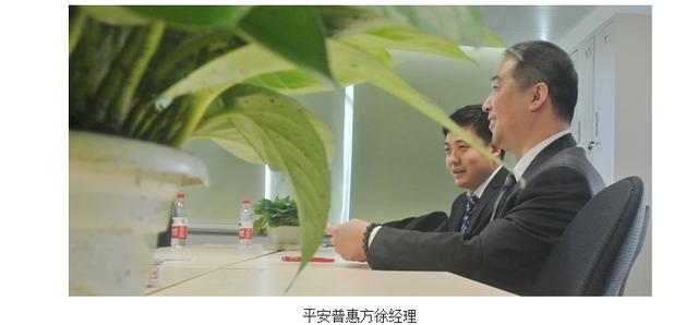 心海集团旗下心海金融与平安普惠正式签约并确