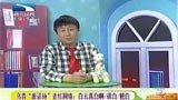 """乌青""""废话诗""""走红网络:白云真白啊、很白、贼白"""