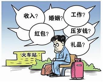 """中央级公务员明年取消""""公费医疗"""",那何时能取消""""公费旅游""""、""""公费招待""""、""""公车私用""""! - 你是最亮的那颗星 - 泱泱中华!"""