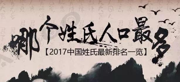 """湖北将投资48.8亿元 建全国首个""""姓氏大观园"""""""