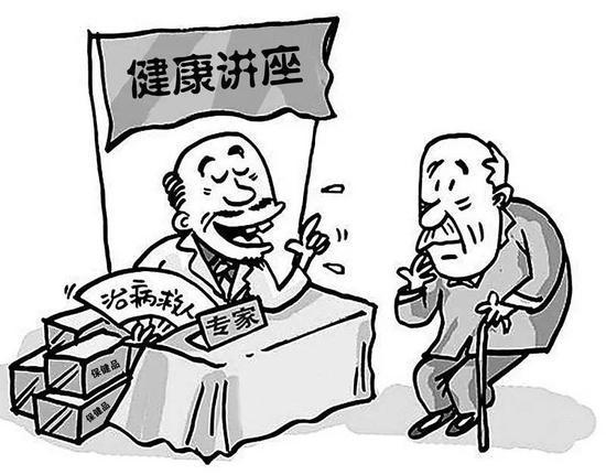 为了给女儿在武汉买房 55岁母亲差点去做直销