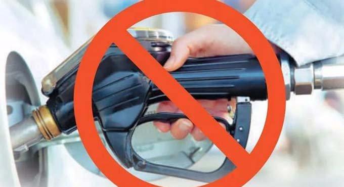 工信部:燃油车禁售时间表正在研究中