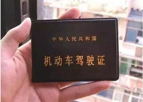 还没驾照的荆州人注意!6月1日起考驾照有大变化