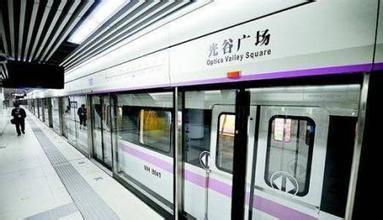 武汉地铁下周启用新运行图 增加2、3、4号线列车
