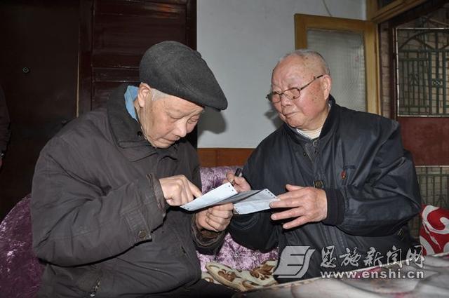 恩施州耄耋老兵千里寻战友 59年后再叙友情(图)