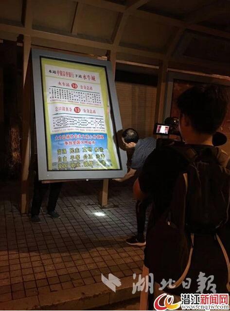 潜江连夜整改 18个公交站亭公交指示牌安装到位