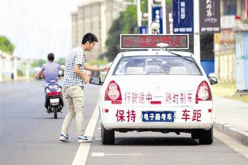 武汉驾校将迁出三环以外 市民学车成本或增加