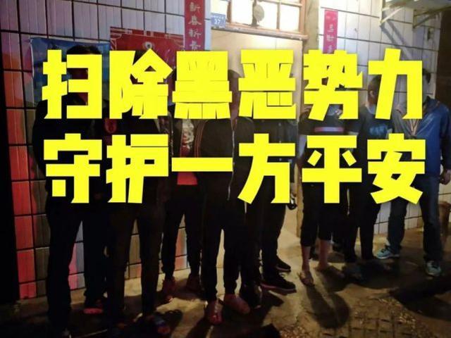 仙桃警方打掉一强揽工程涉恶团伙 4人被抓1人在逃