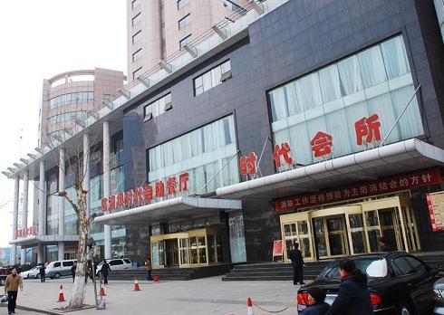 有没有人住过武汉葛洲坝大酒店啊,那里的服务怎么样?