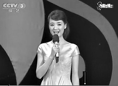 """华中科大学生陈超 登央视主持""""五四晚会"""""""