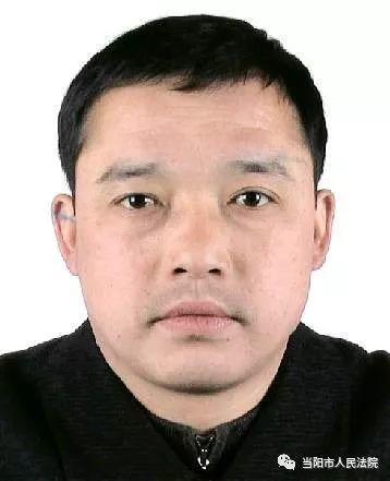 """当阳法院发布悬赏公告 提供""""老赖""""线索有奖!"""