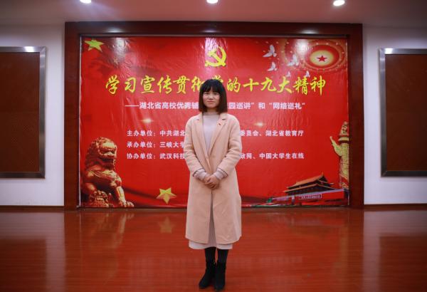 湖北省高校开展优秀辅导员校园巡讲活动