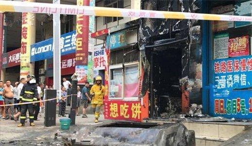 十堰一烤鸭店发生火灾 幸未造成人员伤亡