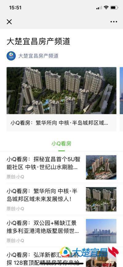 挥别2018,携手2019!大楚宜昌房产2018精彩回顾